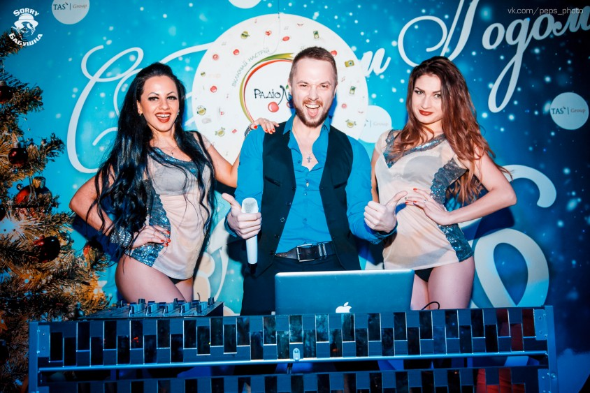 Single party ingolstadt 25.12